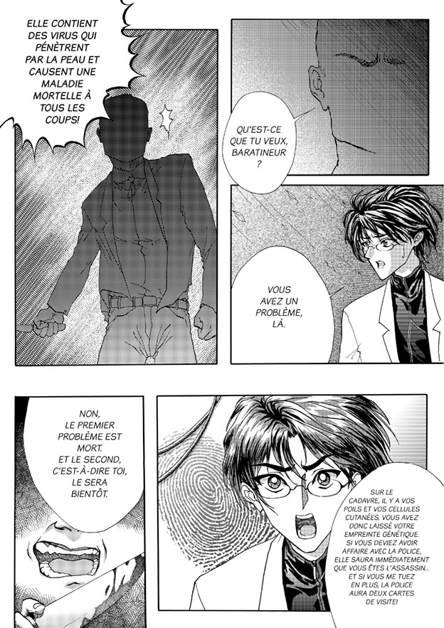 GOTT GAUSS - page 081
